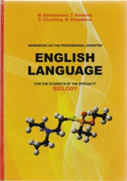 Englisn Language