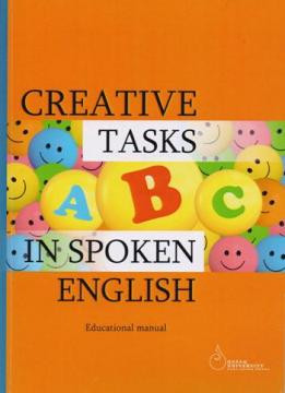 Creative tasks in spoken english