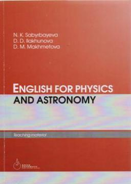 English for Physics and Astronomy