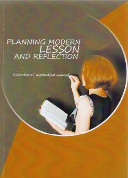 Planning modern lesson and reflection