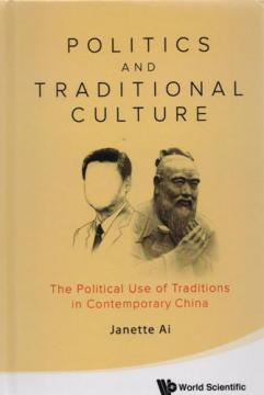 Politics and Traditional Culture